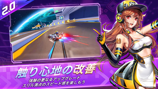 Télécharger 爆走ドリフターズ mod apk screenshots 5
