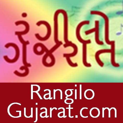 Gujarati - RangiloGujarat.com For PC Windows (7, 8, 10 and 10x) & Mac Computer