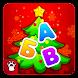 Зимняя азбука для детей - Androidアプリ