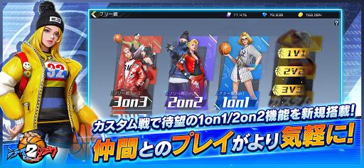 シティダンク2 1.4.2 screenshots 4