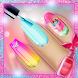 ネイル サロン マニキュア ゲーム - ネイル デザイン アプリ