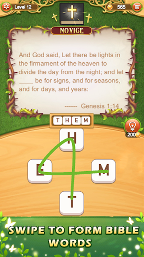 Bible Verses Puzzle 1.0.9 screenshots 2