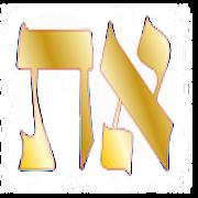 The Ancient Enoch Calendar