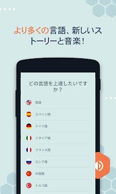 Beelinguapp (ビーリングアップ):オーディオブックで言語を学ぶのおすすめ画像2