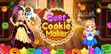 ベストクッキーメーカー:ファンタジーマッチ3パズルのおすすめ画像1