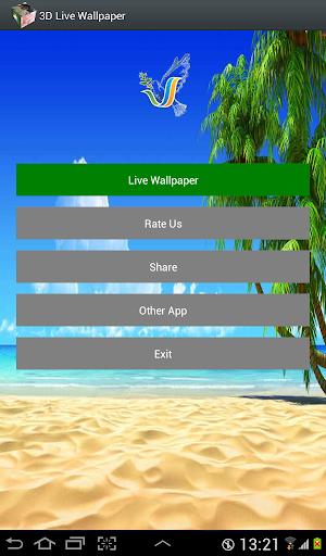 3D Photo Cube Live Wallpaper screenshots 1