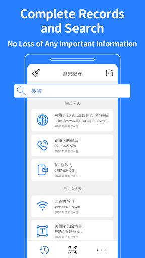 Free QR Code Barcode Scanner - English screenshot 4