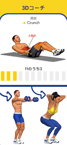胸のトレーニング - 4週間のプログラムのおすすめ画像4