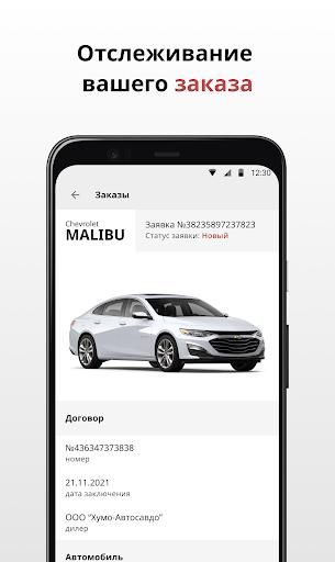 UzAutoSavdo apktram screenshots 4