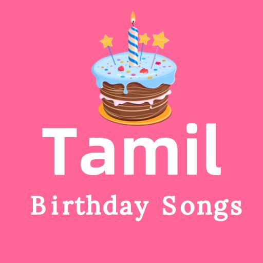 Tamil Birthday Songs À®ª À®±à®¨ À®¤à®¨ À®³ À®ª À®Ÿà®² Apps On Google Play Brother #sister #songs #status #dflames #choleting #lovelysong whatsapp status, lovely songs, brothers day,sisters day,lovely. tamil birthday songs ப றந தந à®³