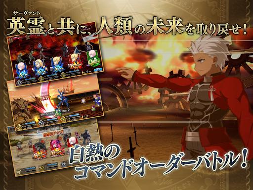 Fate/Grand Order 2.29.0 screenshots 8