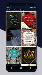 Jumma Mubarak Images Status & Dpz 2021 17.1 Screenshots 2