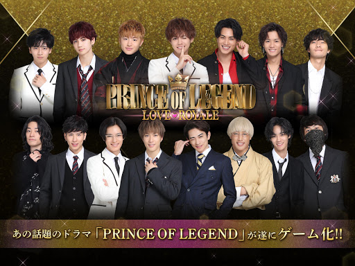 PRINCE OF LEGEND LOVE ROYALE apkdebit screenshots 13