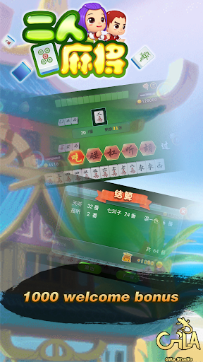 Mahjong 2 Players -  Chinese Guangdong 13 Mahjong screenshots 1