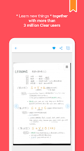 Clear- Notebook sharing app Screenshot