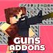 Guns Addons for Minecraft PE