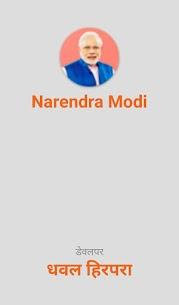 Biography of Narendra Modi in Hindi 1