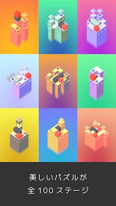 CUBE CLONES - 3Dブロックパズルのおすすめ画像5