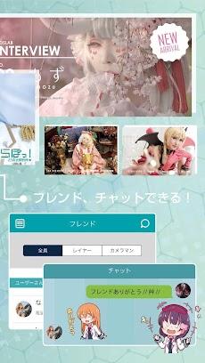 コスプレイヤーの写真を楽しむチャットアプリ「コスらぼっ!」人気アニメ・マンガのコスプレ作品収録!のおすすめ画像5
