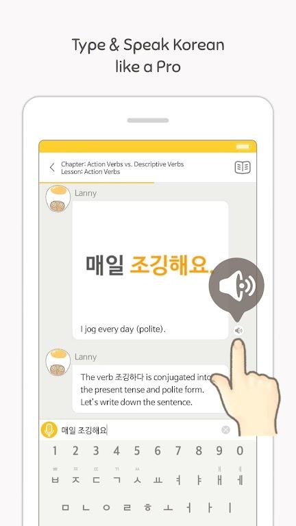 Eggbun: Learn Korean Fun  poster 2