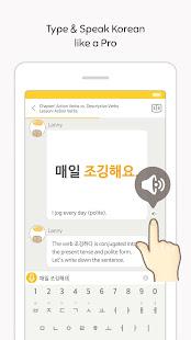 Eggbun: Learn Korean Fun 4.4.83 Screenshots 3