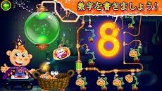 小さな魔法使いと一緒に数字と数え方の学習!のおすすめ画像4