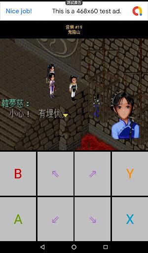 Fairy Sword screenshots 10