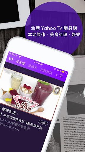Yahoo u65b0u805e - u9999u6e2fu5373u6642u7126u9ede 3.47.0 Screenshots 2