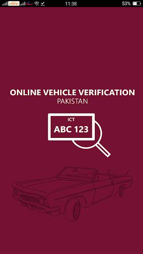 Vehicle Verification Pakistan  Screenshots 8