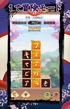 クイズ少女——舞台は江戸時代 オンラインバトル対戦!GOのおすすめ画像3