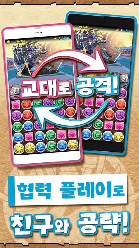 ud37cuc990&ub4dcub798uace4uc988(Puzzle & Dragons) 19.1.0 screenshots 13