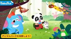 ベビーパンダのアニマルパークのおすすめ画像1
