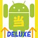 ロト・ナンバーズ予想当選番号抽出アプリDX - Androidアプリ