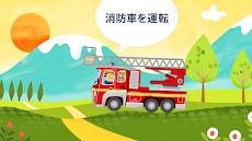 小さな消防署 - 消防車 & 消防士のおすすめ画像3