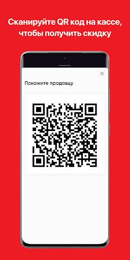 u0412u0435u0440u043du044bu0439 3.2.3 Screenshots 2