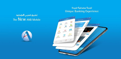 Anb Mobile Arab National Bank Apps On Google Play