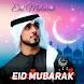 Eid Mubarak Photo Frames 2021