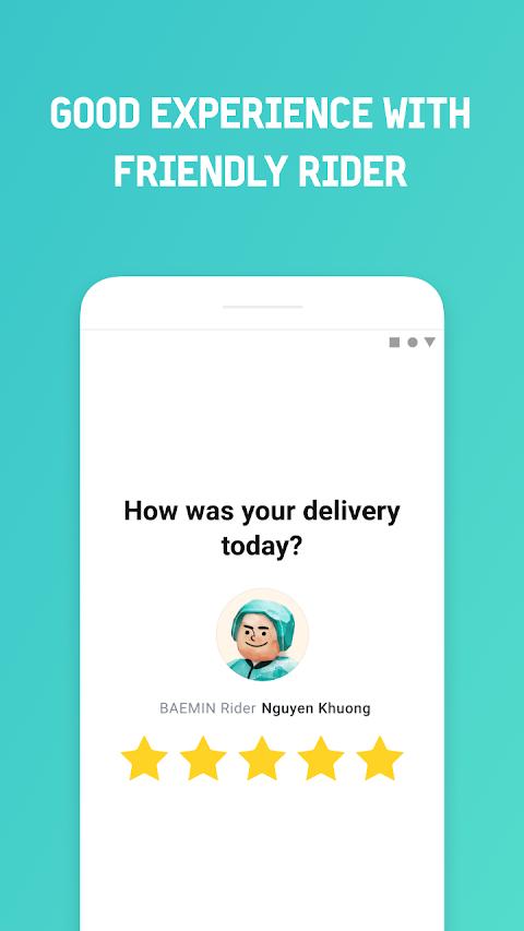 BAEMIN - Food delivery appのおすすめ画像3