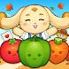 3 マッチパズル:野菜栽培ポップ