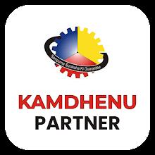 Kamdhenu Partner APK