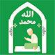Dua To Read Every Day para PC Windows
