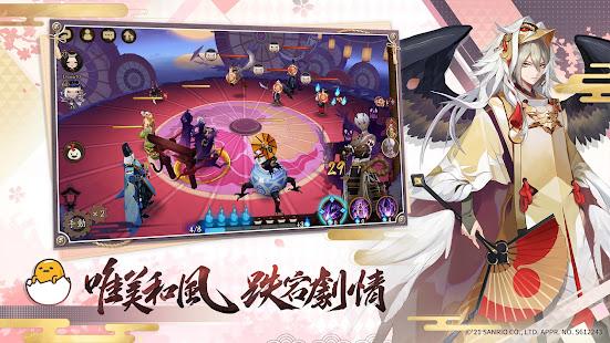 陰陽師Onmyoji 1.7.27 screenshots 3