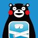 くまモンで体重管理 - 人気のダイエット記録アプリ【無料】