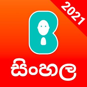 Bobble Keyboard Sinhala Tamil GIFs Stickers 6.1.0.019 by Bobble AI logo