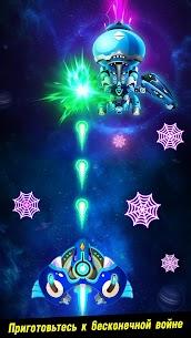 Space shooter – Galaxy attack MOD APK 1.522 (VIP Unlocked, Money) 4
