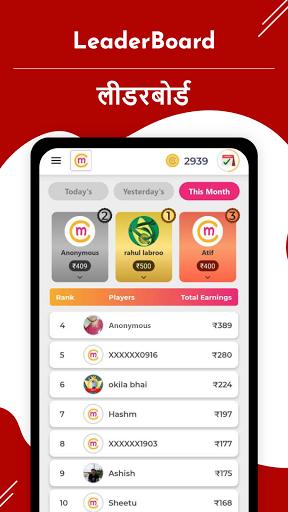 mChamp: Play Quiz Games Online, Earn Wallet Cash u20b9 29.1.8 screenshots 5