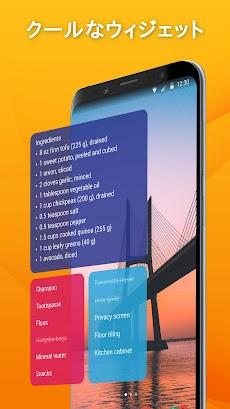 シンプルなメモ To-Doリストプロ のオーガナイザーとプランナーアプリのおすすめ画像3