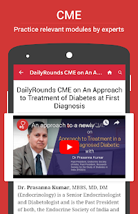 DailyRounds - Cases, Drug Guide, ECG for Doctors Screenshot