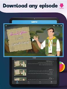 Image For UsraTV Watch Entertaining Educational Cartoons Versi 7.202.1 7