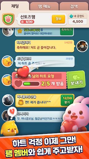 uc560ub2c8ud3214 1.0.32 screenshots 4